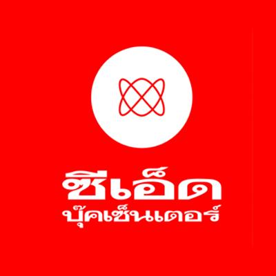 logo_SE-ED